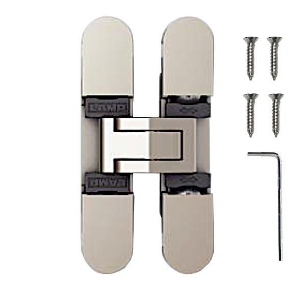 三次元調整機能付隠し丁番 【LAMP】 HES3D-70DN-20 シャンパンゴールド 扉厚19mm対応 【箱売り(20個入)】