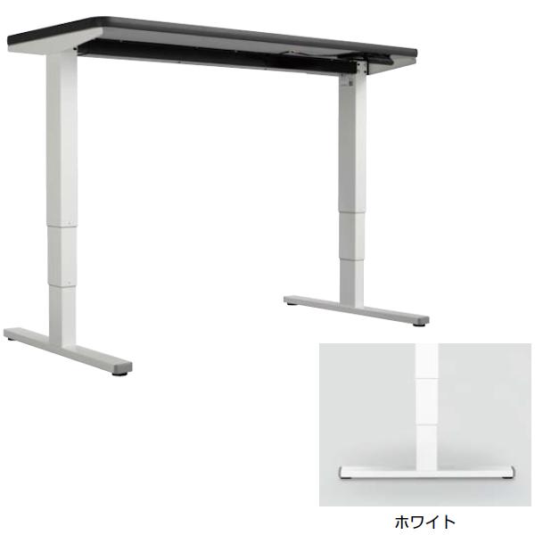 テーブル専用電動昇降装置 LFT型 スガツネ工業 2020 lamp 天板受けセットから1品番お選びください 保証 LFT-LG-600-WT 1台 脚部セット