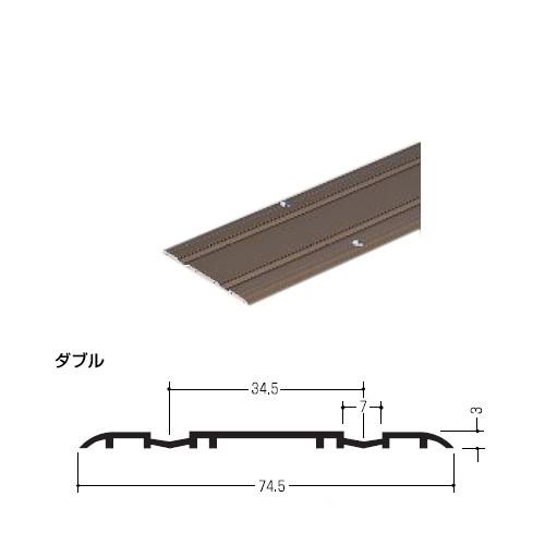 アルミフロアレール 【イーグル】 ハマクニ ダブルP-34.5 2000mm ライトアンバー(BR) 【30本梱包売り】 433-003