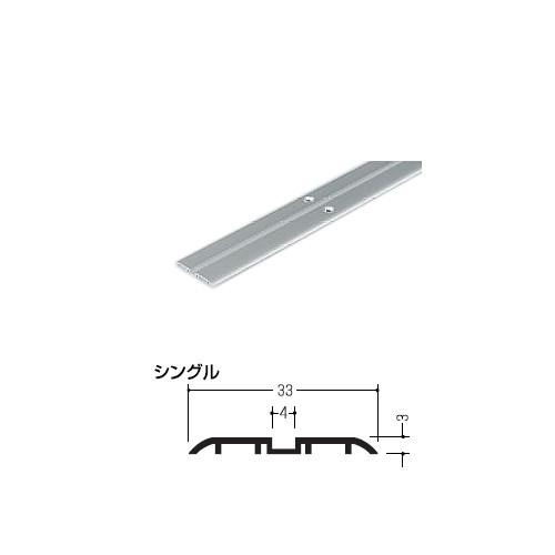 メープルアルミブロックレール 【イーグル】 ハマクニ シングルEMS 4000mm シルバー(SV) 【30本梱包売り】 434-002