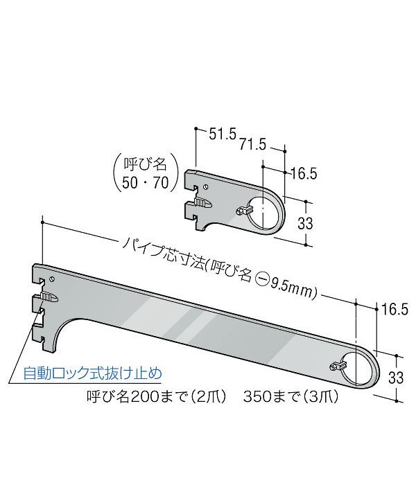 ハンガー 用ブラケットで多彩な お金を節約 レイアウト を ブラケット A-79S 秀逸 外々用 サイズ:150mm クロームめっき ロイヤル