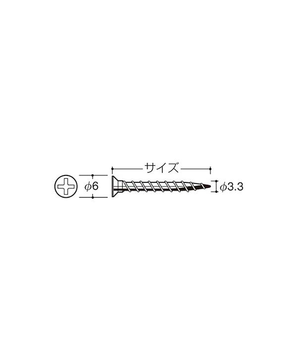 通販 激安 チャンネル型サポート 棚柱 の 固定 に タッピング 市販 ロイヤル クロームめっき サイズ:φ6頭皿×φ3.3×40mm Aタッピング ≪50本1パックでの販売品≫ AT-P-40