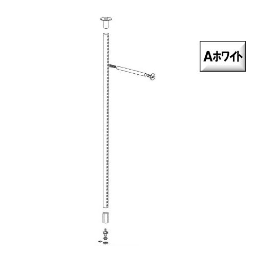 背面シングルアームセットφ50【ロイヤル】 SHS-R50-450-3550 Aホワイト
