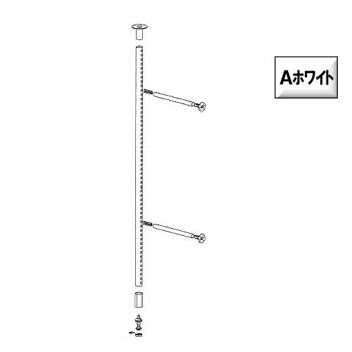 背面ダブルアームセットφ38【ロイヤル】 SHW-R38-450-2800 Aホワイト