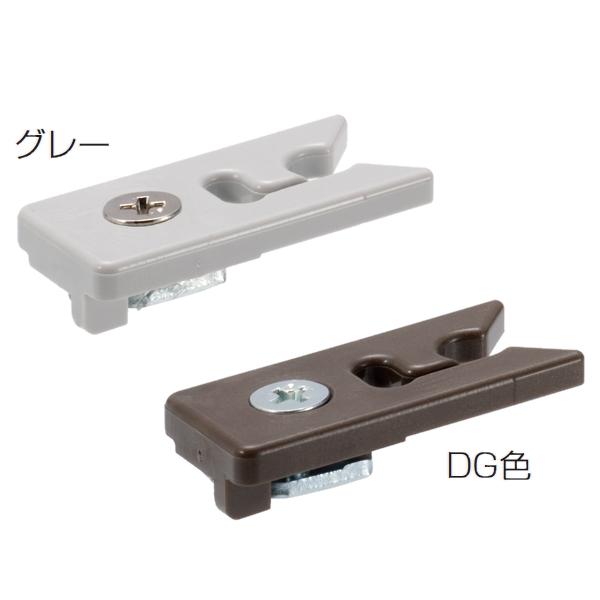 ストアー キャッチ付ストッパー アウトレット ATOM HR-310N HRシステム用 旧番商品