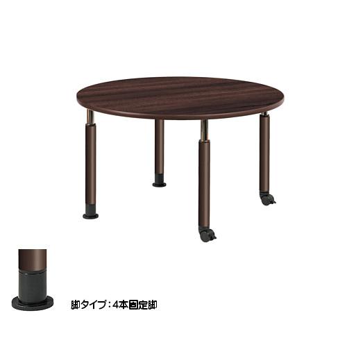 【エントリーでポイント10倍♪ 3/21 20:00~】UD Table 昇降式テーブル 【TAC】 UFT-4T12R-MW-L1 脚:φ60.0×4本