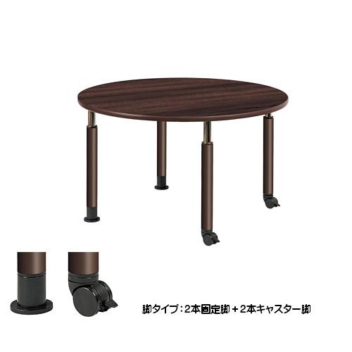 UD Table 昇降式テーブル 【TAC】 UFT-4T12R-MW-L2 脚:φ60.0×4本