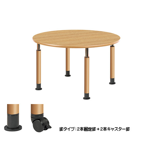 UD Table 昇降式テーブル 【TAC】 UFT-4T12R-NK-L2 脚:φ60.0×4本