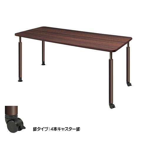 UD Table 昇降式テーブル 【TAC】 UFT-4T1675-MW-L3 脚:φ60.0×4本