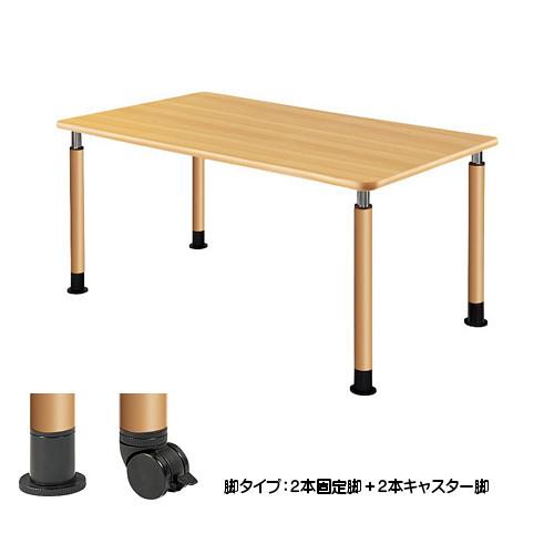 UD Table 昇降式テーブル 【TAC】 UFT-4T1690-NK-L2 脚:φ60.0×4本