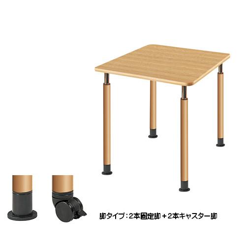 UD Table 昇降式テーブル 【TAC】 UFT-4T9090-NK-L2 脚:φ60.0×4本