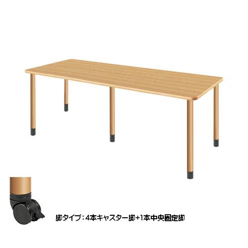 UD Table スタンダードテーブル (継ぎ足し脚付) 【TAC】 UFT-5K1875-NK-L3 脚:φ60.0×5本
