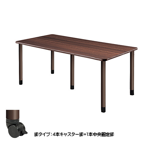 UD Table スタンダードテーブル (継ぎ足し脚付) 【TAC】 UFT-5K1890-MW-L3 脚:φ60.0×5本