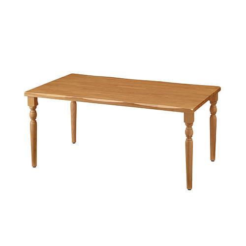 UD Table 天然木テーブル(なぐり加工縁) 【TAC】 UFTRWT1690-4CL-NA 脚:クラシックタイプ