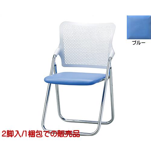 フォールディングチェア 【TAC】 HYS-07CXBLブルー W471×D533×H793/SH420 【2脚売り品】