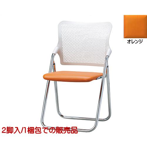 フォールディングチェア 【TAC】 HYS-07CXORオレンジ W471×D533×H793/SH420 【2脚売り品】