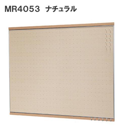 フック付マグボード 90×120cm 【ベルク】 MR4053・ナチュラル 幅1168×高さ952×奥行18mm 材質:(本体)スチールメッキ・アルミ・MDF 重量5.3kg 安全荷重:ピン5kg/ネジ5kg【代引き・時間指定不可】