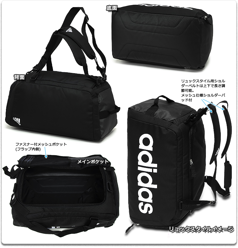 1a3ba757ddbb adidas bag backpack