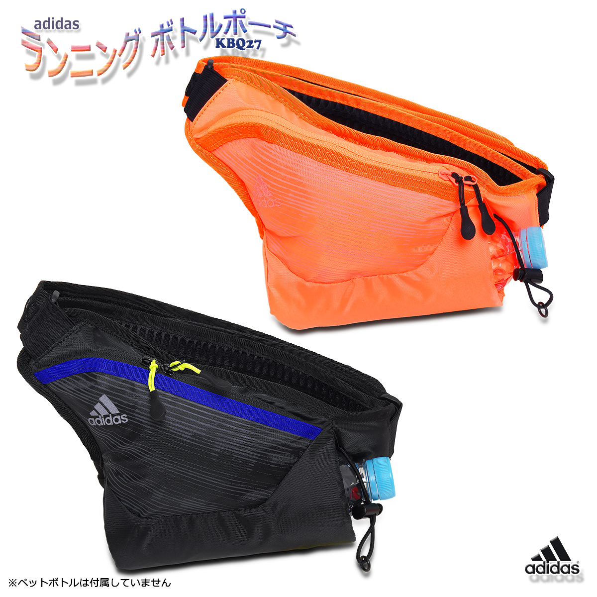 07c78ef3c1a8 Waist bag adidas bottle holder hip bag hydration 500 ml for running jogging  for walking for adidas and running bottle pouch KBQ27 05P11Apr15
