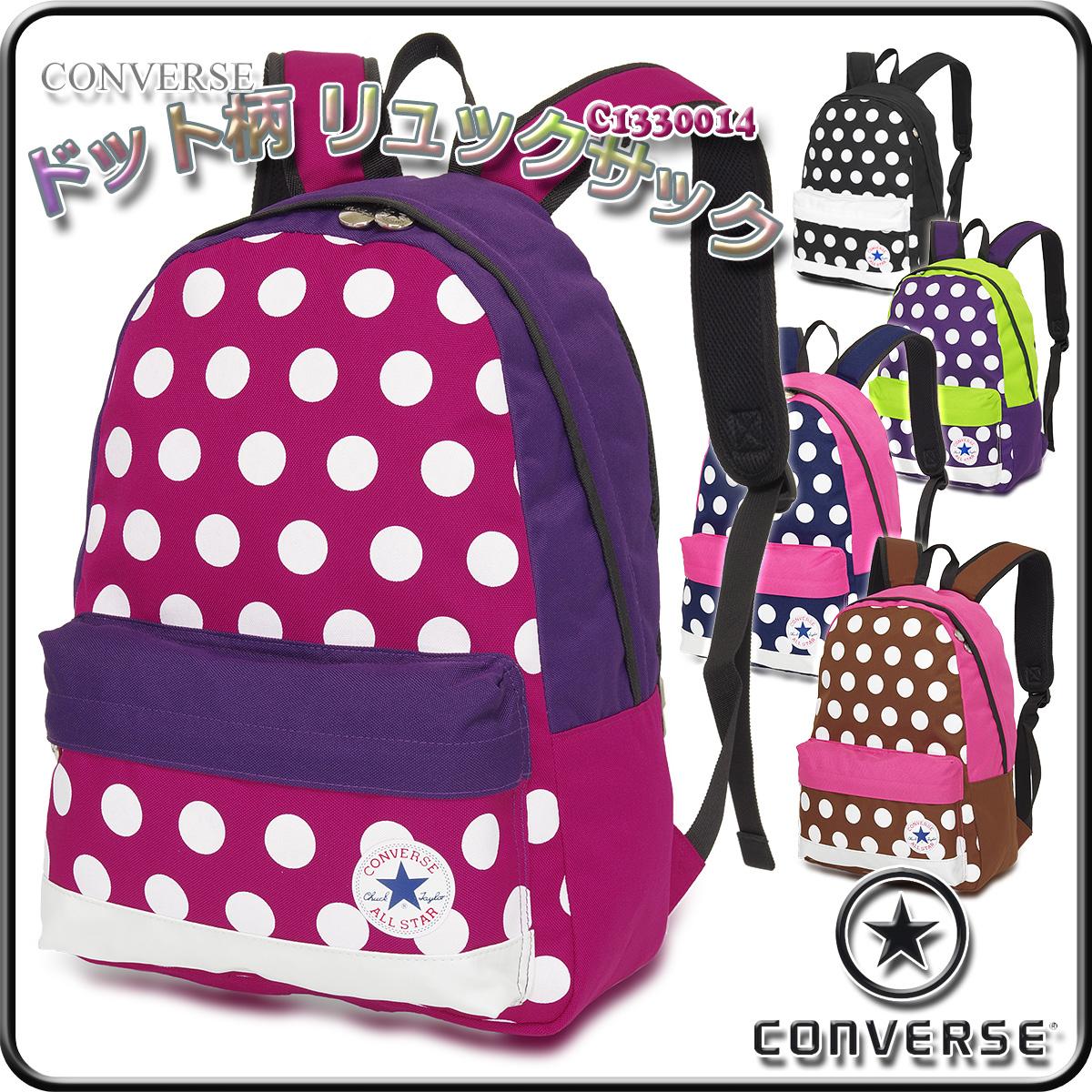 converse bag purple