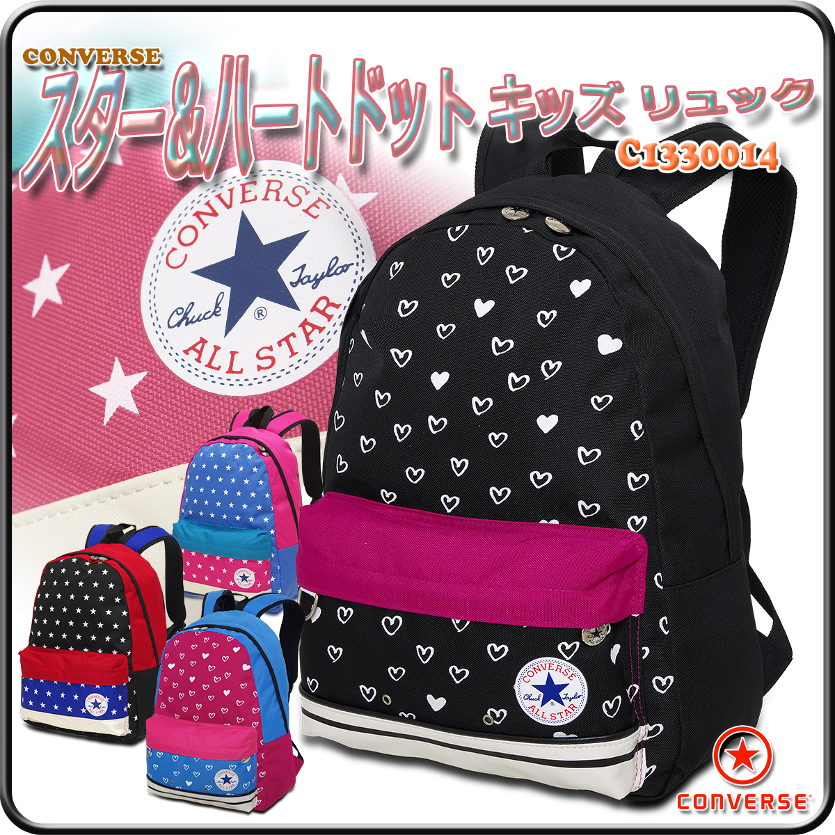 converse star rucksack