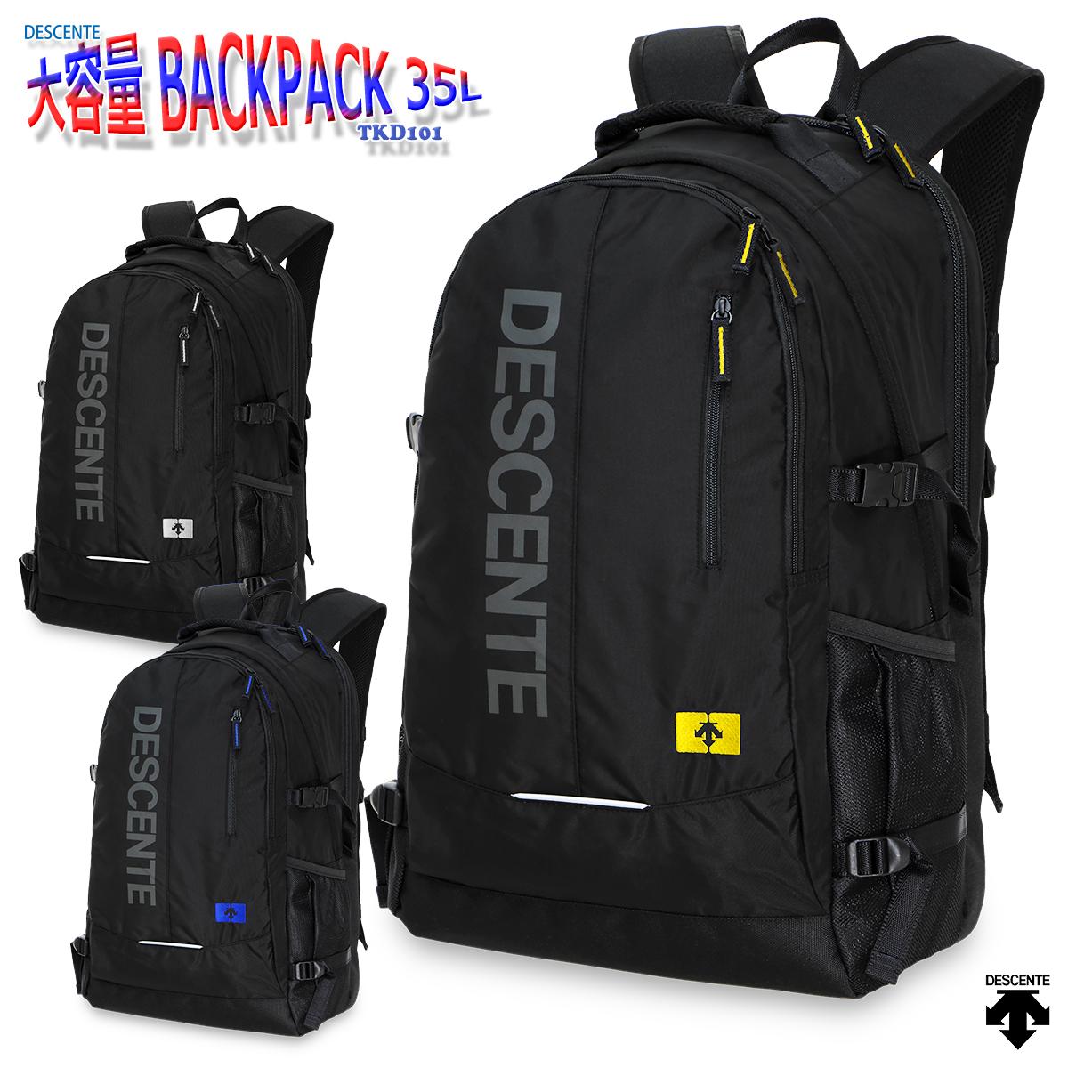 デサント 大容量 バックパック 35L メンズ/レディース/男女兼用/高校生/中学生 リュックサック ブラック 35リットル TKD101