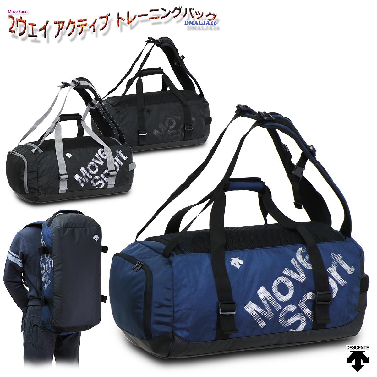 ムーブスポーツ デサント 2ウェイ アクティブ トレーニングバッグ メンズ 大容量 DMALJA10