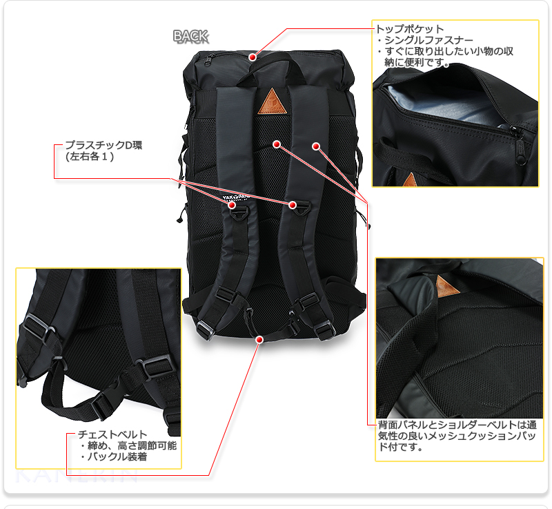 91c9464f833a ヤックパック FUNCTION BACKPACK 男女兼用 No,8125312-F No,8125312-F No ...