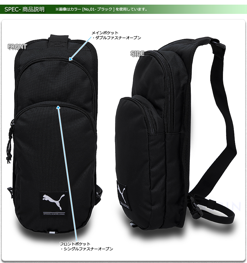 8a9598d7d64802 ... One-shoulder bag PUMA Shoulder bag also PUMA / Academy cross backpack  No, 073593 ...