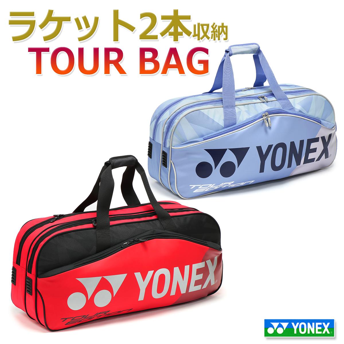 ヨネックス トーナメント バッグ メンズ/レディース テニスバッグ レッド/ブルー W約75cm×H約33cm×D約23cm BAG1801W