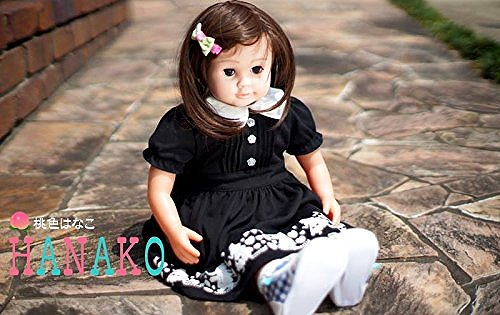 【メール便対応可能】日本初の関西弁音声認識人形の「桃色はなこ」会話ができる 音声認識人形 介護支援人形 おしゃべり人形(前髪ショートタイプ)