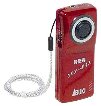 携帯電話のような高感度の骨伝導・集音器(聴覚補助用具)【音声拡声器 Clear Voice(骨伝導クリアーボイス) Clear】 (標準付属:骨伝導イヤホン), おかきのげんぶ堂:40870ef9 --- officewill.xsrv.jp