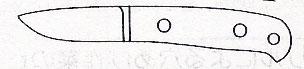 """最高 ナイフキット ナイフキット 3""""ヒルトレス・ドロップ 全長172mm/刃長75mmATS-34/マイカルタ, イナガワチョウ:0e9191e2 --- konecti.dominiotemporario.com"""