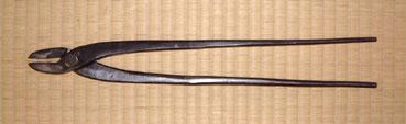 鍛造用火箸 カラス口