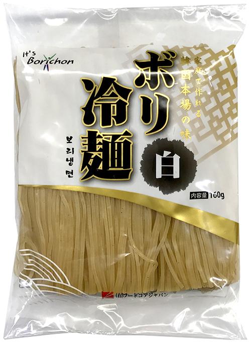セール特別価格 韓国冷麺 れいめん ボリチョン ボリ 白冷麺 白 ボリ冷麺 特価品コーナー☆ 160g