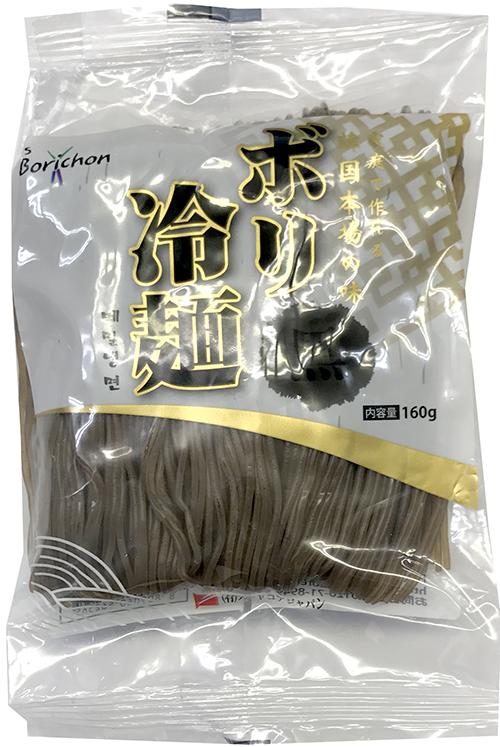 韓国冷麺 れいめん 大人気! ボリチョン ボリ 黒冷麺 冷麺ビビン 黒 全国一律送料無料 160g ボリ冷麺