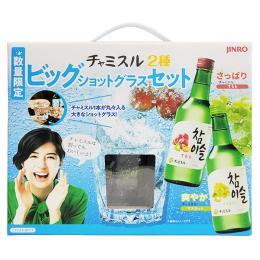 【韓国食品/焼酎/韓国酒/チャミスル/お酒/酒/ギフトセット】 【JINRO】チャミスル2種 ビックショットグラスセット (すもも+マスカット)