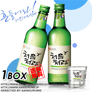Soju soju 360ml×20 book ■ Korea food ■ Korea food materials and Korea cuisine and Korea souvenir / sake sake / shochu / Korea liquor Korea alcohol / Korea shochu / cheap