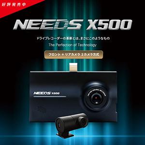 【NEEDS X500】ドライブレコーダー 2カメラ 前後 同時に撮影 駐車監視モード機能付き 3.5インチタッチLCD・2カメラ(前方・後方カメラHD+HD 1280720)