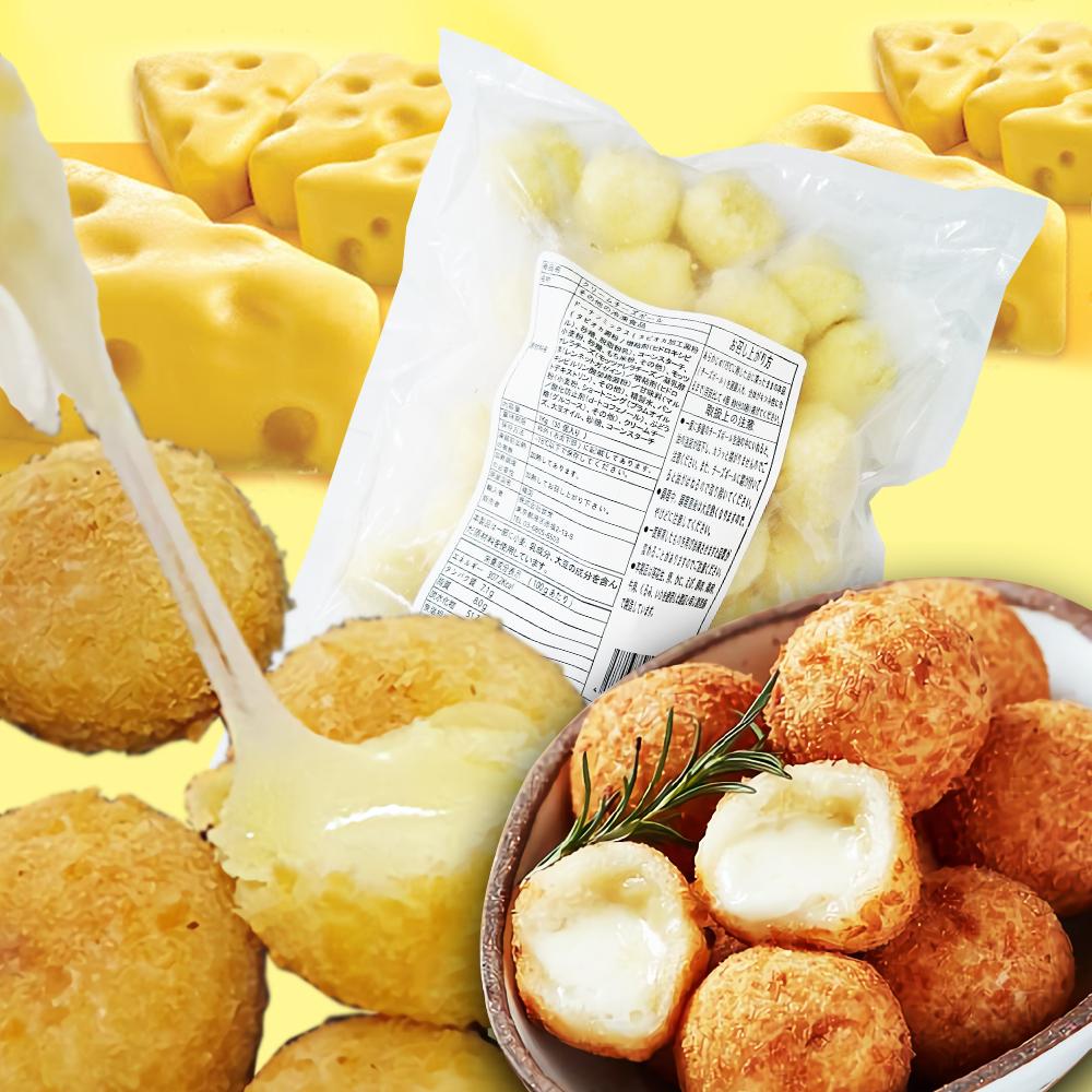 今大人気のモチモチ チーズボール!チーズがとろ~り♪おいし~い(^^)/ ★期間限定特価★【冷凍クール】2種類から選べる モチモチ チーズボール 韓国 1kg(30個) [クリームチーズボール] [スイートポテトチーズボール] 韓国 チーズボール