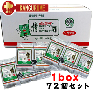 Third son サンブジャ Nori Bento for 3pcs x 24 bags ■ Korea food ■ iodine