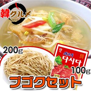 プゴクセット 6-10 servings: ■ Korea food ■