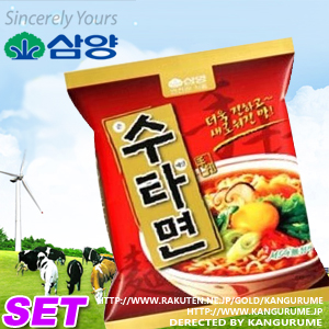 "Ramen / 辛 ramen / ramen / which / disaster prevention goods / dried noodles / instant noodles / for closing a deal noodles ""studio noodles"" ■ Korea food ■ Korea ingredients / Korean food / Korea souvenir / Korea ramen / emergency rations / disaster preve"