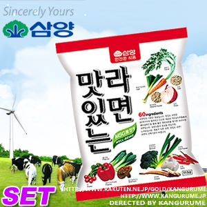 Ramen ♦ Korea food ♦ Korea food material / Korea cuisine / Korea souvenir and Korea ramen / winter emergency / emergency / disaster toy / noodles / ramen / spicy ramen and spicy ramen / noodles / HDD
