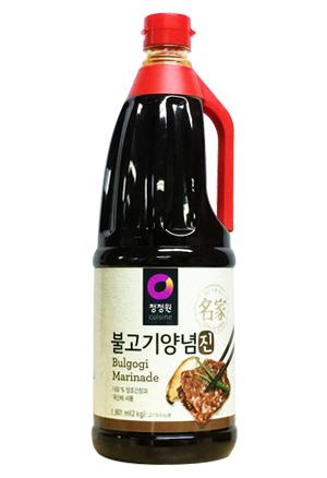 Beef Bulgogi for there 2 kg ■ Korea food ■ / Korea / Korea food materials / seasoning / Korea source and BBQ sauce cooking sauce