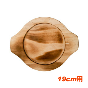 "Ishinabe wood units ""19 cm for"" ■ Korea tableware ■ points 10 times / Korea / Korea food / kitchen / kitchen appliances / wooden stand / ishinabe for cheap"