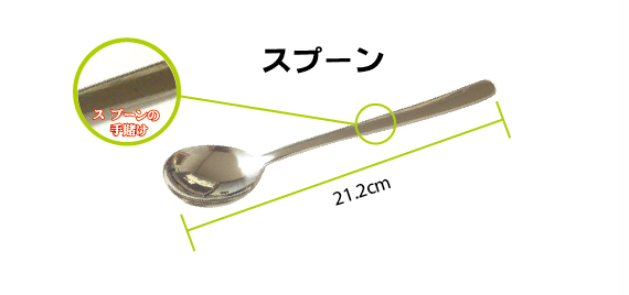 Korea spoon ■ Korea tableware ■ / Korea / Korea food / tableware / kitchen appliances / Korea spoon / cheap