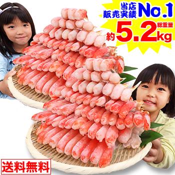 海鮮かに処 【クーポン併用でさらに1,000円OFF】生ずわい蟹「かにしゃぶ」むき身満足セット 4kg超【総重量約5.2kg】【送料無料】…