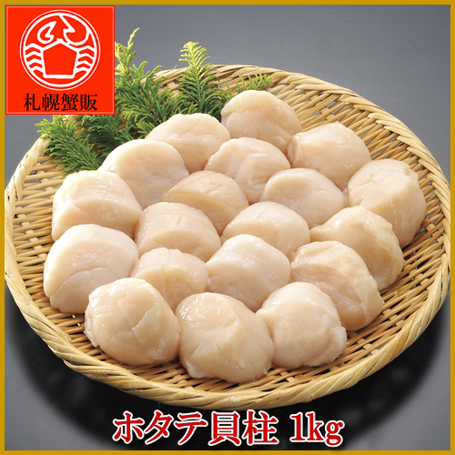 Scallop adductor muscle large size (entering 1 kg) Hokkaido order souvenir from Hokkaido