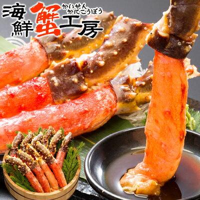 タラバガニ ポーション 北海道産 たらばがに 刺身 1kg カニ ギフト 送料無料 ポーション カニ しゃぶしゃぶ かに 蟹 北海道 お取り寄せ 海鮮 インスタ映え 御祝 御礼 誕生日祝 内祝 海鮮蟹工房